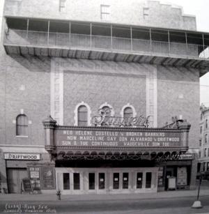 Sanders Theatre ext 300w